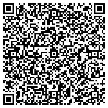 QR-код с контактной информацией организации ЧП Давыд