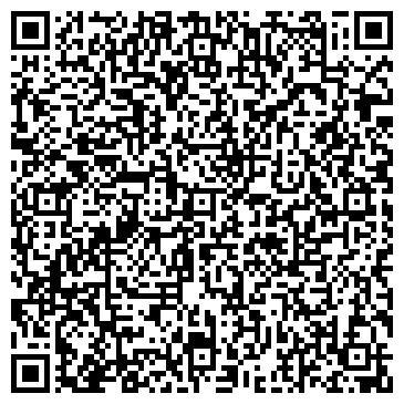 """QR-код с контактной информацией организации Интернет-магазин """"МаксиСтор"""""""