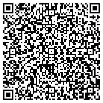 QR-код с контактной информацией организации ЧП Супрун