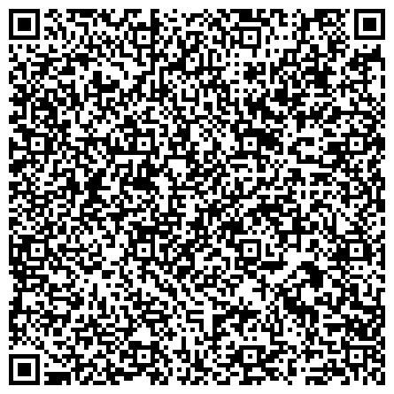 QR-код с контактной информацией организации ЧП «Эталон-С» — пластиковые цветочные горшки, кашпо, поддоны, цветочный инструментарий, канцтовары