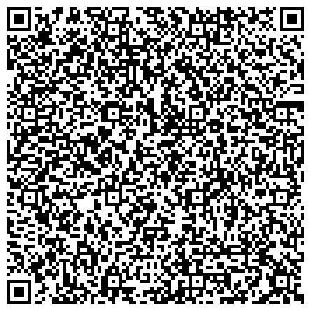 QR-код с контактной информацией организации Субъект предпринимательской деятельности Интернет-Магазин «АЙКОН» Нарды ручной работы, шахматы и изделия для декора вашего дома.