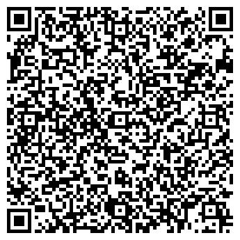 QR-код с контактной информацией организации Максишоп Киев, ООО