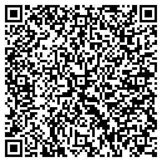QR-код с контактной информацией организации АНУШ