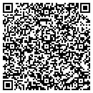QR-код с контактной информацией организации Аллта, ООО