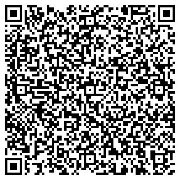 QR-код с контактной информацией организации Терра Х, ООО (Terra-x)