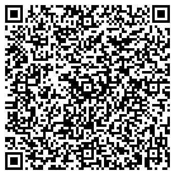 QR-код с контактной информацией организации Макет, ООО