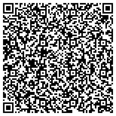 QR-код с контактной информацией организации Канцтовары Мастер Канц, ООО