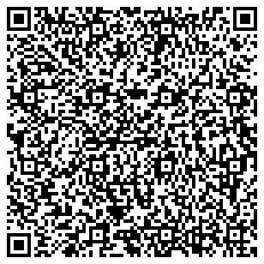 QR-код с контактной информацией организации Алпен пласт, ЧП