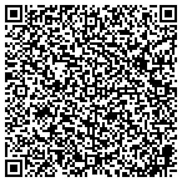 """QR-код с контактной информацией организации Интернет-магазин ,,Анжелика"""""""