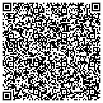 """QR-код с контактной информацией организации Субъект предпринимательской деятельности интернет-магазин """"Отличник"""""""
