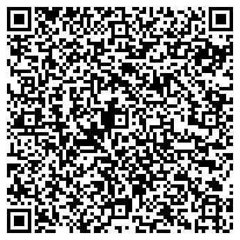QR-код с контактной информацией организации Офис4ю (Office4You), ЧП