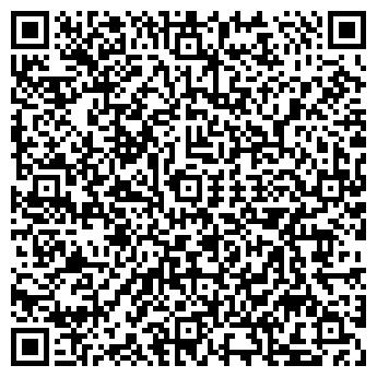QR-код с контактной информацией организации Старекс, ООО