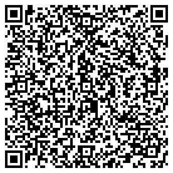 QR-код с контактной информацией организации Лидер-Канц, ООО