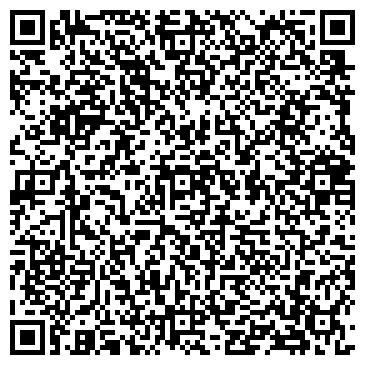 QR-код с контактной информацией организации Еридан ЛТД, ООО