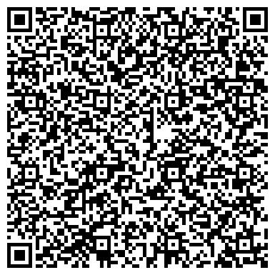 QR-код с контактной информацией организации РОДИЛЬНЫЙ ДОМ КЛИНИЧЕСКОЙ БОЛЬНИЦЫ СКОРОЙ МЕДПОМОЩИ (БСМП)