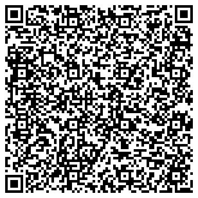 QR-код с контактной информацией организации Автограф (Карандаш), ООО