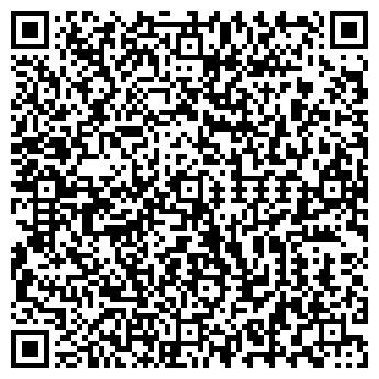 QR-код с контактной информацией организации I-OFFICE, ЧП