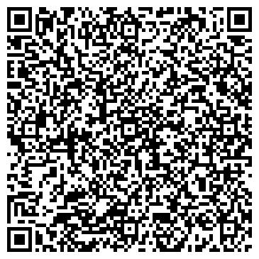 QR-код с контактной информацией организации УТС - Инжиниринг, ООО