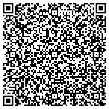 QR-код с контактной информацией организации Офистайм, Интернет-магазин