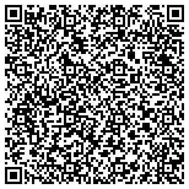 QR-код с контактной информацией организации Донцемент амвросиевское, ОАО