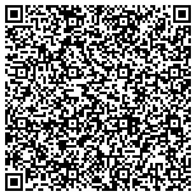 """QR-код с контактной информацией организации Интернет-магазин """"Модное рукоделие»"""