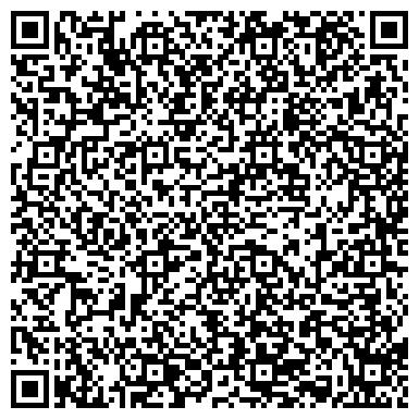 QR-код с контактной информацией организации Интердизайн, Представительство
