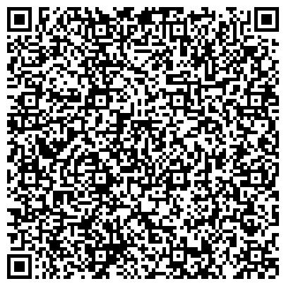 QR-код с контактной информацией организации Пустомытовское заводоуправление известковых заводов, ОАО