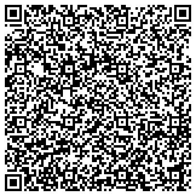 QR-код с контактной информацией организации Асус Технолоджи (ASUS Technology Pte. Ltd), Представительство