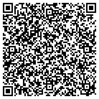 QR-код с контактной информацией организации Разек А5 Украина, ООО