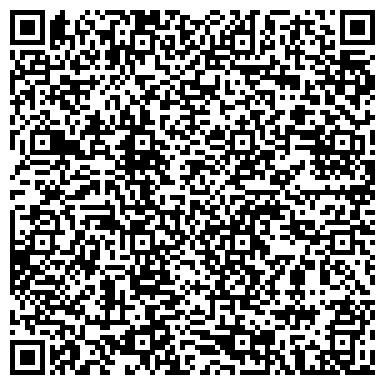 QR-код с контактной информацией организации Вашимидж (Vashimage), ООО