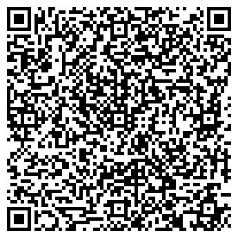 QR-код с контактной информацией организации ОмниЛинк , ООО