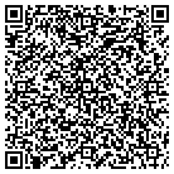 QR-код с контактной информацией организации ТП-Линк, Компания