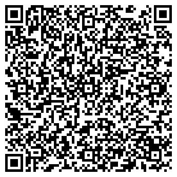 QR-код с контактной информацией организации Ценник, ООО