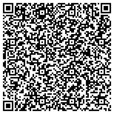 QR-код с контактной информацией организации Миа Тис, Компания (Mia Tis)