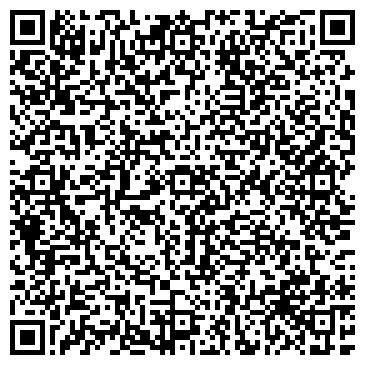 QR-код с контактной информацией организации Фавориты, ЧП