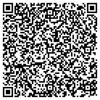 QR-код с контактной информацией организации Абака, ООО