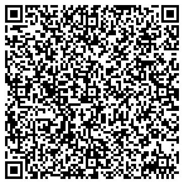 QR-код с контактной информацией организации Интертэд, ЧП