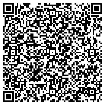 QR-код с контактной информацией организации СумыХимСклад, ООО