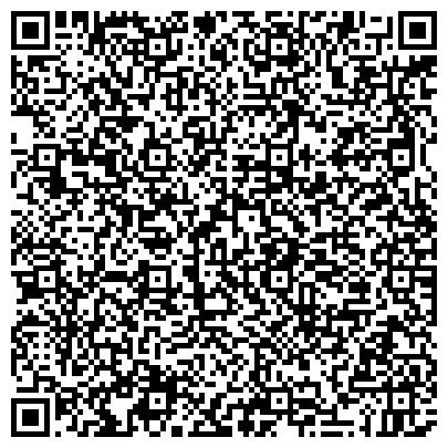 QR-код с контактной информацией организации Stationery Trade Company (Cтайшионери трейд компани), ТОО