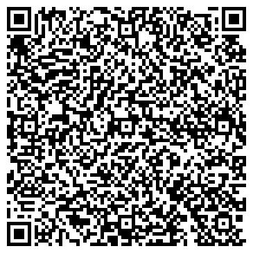 QR-код с контактной информацией организации MONTBLANC, торгово-коммерческая фирма, ТОО