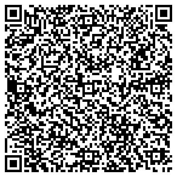 QR-код с контактной информацией организации Орал-Билим, ИП