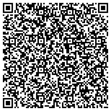 QR-код с контактной информацией организации ПИШИ ЧИТАЙ ЖАЗ ОҚЫ, ИП