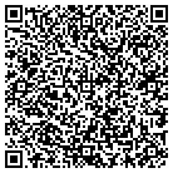 QR-код с контактной информацией организации Айдын ЛТД, ТОО