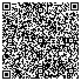 QR-код с контактной информацией организации Аяр Маркетинг, ТОО