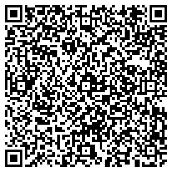 QR-код с контактной информацией организации Рукоделие, ТОО
