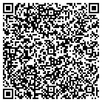 QR-код с контактной информацией организации Техно Стиль, ТОО