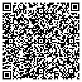 QR-код с контактной информацией организации Калем, ТОО