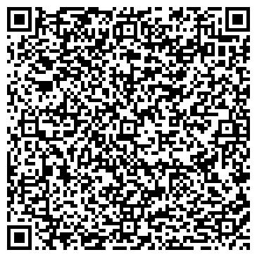 QR-код с контактной информацией организации Компьютер Лэнд, ТОО