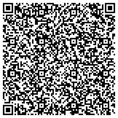 QR-код с контактной информацией организации Centrum Kazakhstan (Центрум Казахстан), ТОО