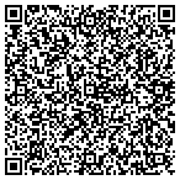 QR-код с контактной информацией организации Аржан Fartcom (Аржан Фартком), ТОО